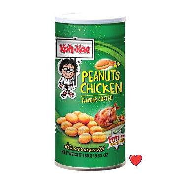 KOH KAE Peanuts Chicken Flavour Coated @ 180g ( Free fragile + bubblewrap packing )